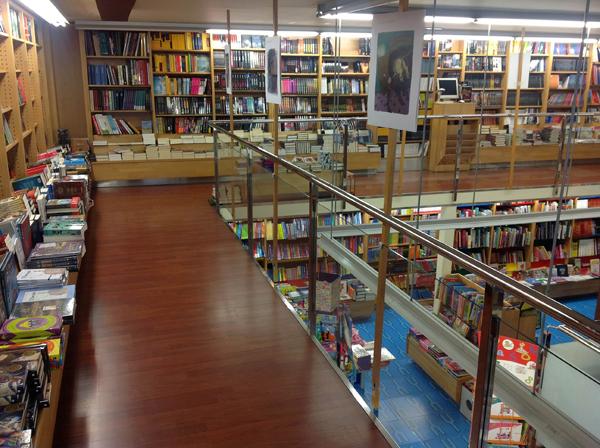 Un periodista en el bolsillo ilustracion librer a infantil y juvenil picasso un gran espacio en - Libreria picaso granada ...